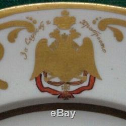 Antique Impériale Russe Usine De Porcelaine Plaque Tsar Nicolas Romanov St George