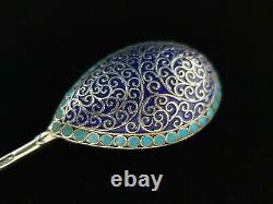 Antique Kilingert Imperial Russian Chased Silver Enamel Spoon Tsarist Romanov Ru