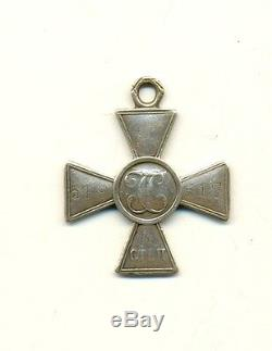 Antique Medal Imperial Cross St George Argent Russe De Commande (1083)