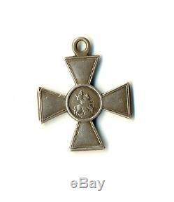 Antique Originale Impériale Russe St George Croix D'argent Médaille De Commande (# 1092)