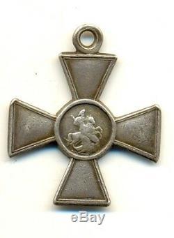 Antique Originale Impériale Russe St George Cross 1 / M Médaille De Commande (# 1107)