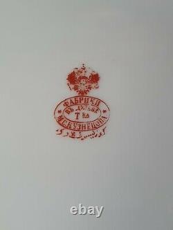 Antique Porcelaine Russe Impériale Kuznetsov Plate Monogramme Tsar Nicholas II