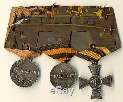 Antique Pour Impériale Russe Croix D'argent St George Et 2 Médailles Orig (2284)