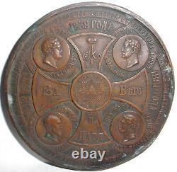 Antique Rare Médaille De Bronze De La Table Impériale Russe Cathédrale Christ Sauveur 1883