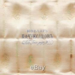 Antique Russe Argent En Émail Cloisonné Set Cuillères De 6 C. 1900