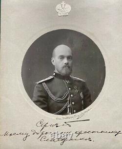 Antique Signé Imperial Russian Photo Murdered Grand Duke Sergei Provenance
