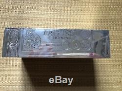 Antique Silver Russian Imperial 19 Cents Tromple Loeil Boîte À Cigares, Vers 1886