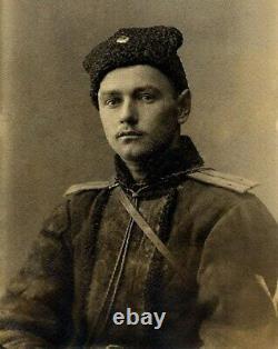 Antiques Officiers Impériaux De La Première Guerre Mondiale Papaha Hat Kubanka Cosaques