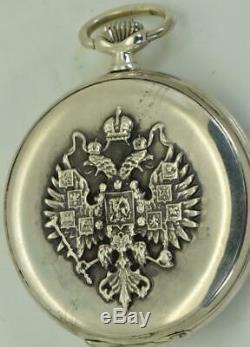 Argent Récompense Officier Impérial Russe Première Guerre Mondiale Omega Numérique Seconde Montre Et Boîte Pour Violon