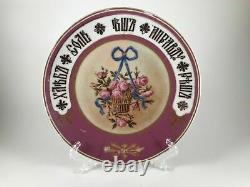 Assiette De Porcelaine Impériale Russe Antique De L'usine Kuznetsov