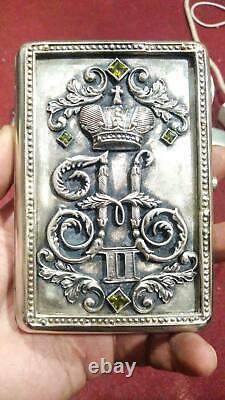 Big Antique Imperial Russian Gravé Sterling Silver 84 Cigarette Case 264 Gr