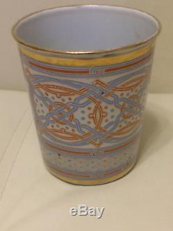 Coupe Impériale Russe Nicolas II Coronation Étain Beaker 1896 Années