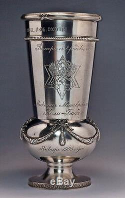 Faberge Antique Russe Argent Impérial Trophée De Chasse