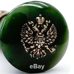 Faberge Parasol Impériale Russe Argent Jade Néphrite Diamant Émail Guilloché