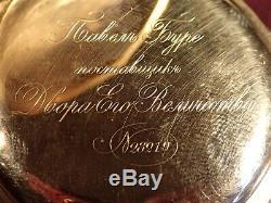 Grand Antique 94,6 Gr 14k Montre De Poche Pavel Bure Buhre De Russie Imperial