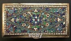 Grand Antique Impérial Russe Énommé 84 Boîte D'argent
