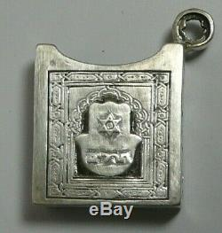 Hamsa Judaika Boîte Impériale Russe 84 Argent Émail Moscou 1906 Signé