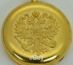 Hou La La! Famille Impériale Russe Royale En Or 18 Carats H. Perregaux (girard-perregaux) Montre
