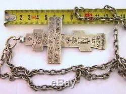 Immense Antique Impériale Russe En Argent Sterling 84 Croix Christian Entiers 112 Gr