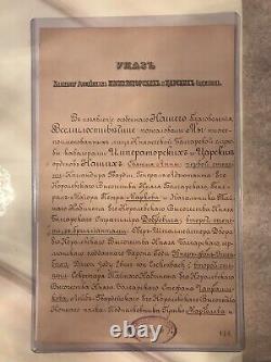 Imperial Antique Document Russe Signé Par Le Tsar Nicolas II Romanov + Des Etats-unis