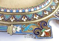 Imperial De Russie Tiffany & Co. 88 Pictorial Cadre D'argent Emaille Antip Kuzmichev