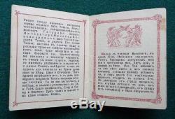 Imperial Gift Antique Russe Aux Officiers Tsarine Alexandra Romanov Première Guerre Mondiale