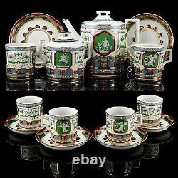 Impériale Russe Lomonosov Porcelaine Tasse Et Soucoupe Antique Llza Or Nouveau Rare