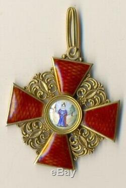 Insigne Médaille Impériale Russe Antique Ordre St. Anna 2ème Degré (1141)