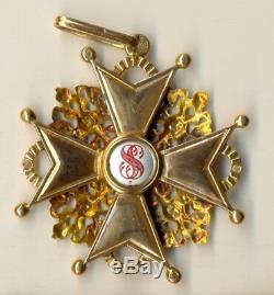 Insigne Médaille Impériale Russe Antique Ordre St. Stanislav Or 2 (1493b)