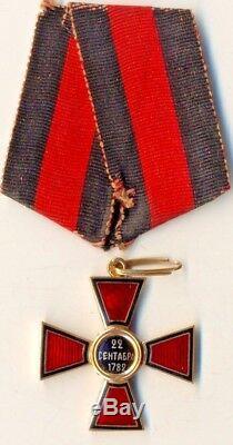 Insigne Médaille Impériale Russe Antique Ordre St. Vladimir 4 Or (1493b)