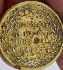 Le Prix De L'officier De L'armée Impériale Russe Phase De Lune Calendrier Gunmetal Et Émail Montre