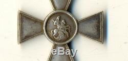Médaille St Antique D'origine Impériale Russe George Pour Croix D'argent 3 (2040a)
