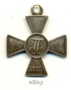 Médaille St Antique D'origine Impériale Russe George Pour La Croix D'argent 4 (# 1116)