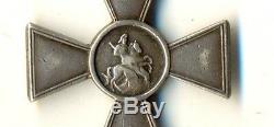 Médaille St Antique D'origine Impériale Russe George Pour Silver Cross 4 (# De 1090a)