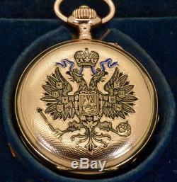 Musée Qualité Impériale Russe Pavel Buhre 14k Or Et Émail Prix Montre De Poche