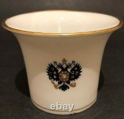 Nikolas LL Imperial Coupe De La Porcelaine Russe Et Soucoupe Du Service De Coronation