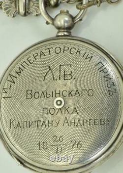 One Of A Kind Antique Imperial Russian Officer's Award Moser Montre De Poche En Argent