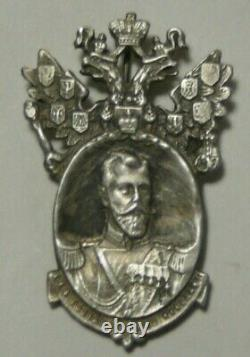 Pendentif Wwi Jeton Argent 84 Imperial Russian Moscow 1916 Nicolas II