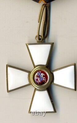 Pour Antique Médaille Originale Impériale Russe St George Croix De Bronze (1802)