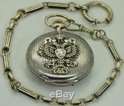 Prix de La Première Guerre Mondiale Antique Imperial Officier Russe Argent Niello Longines Montre De Poche