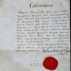 Rare 1840 Imperial Russian Signed Sealed Nicholas I Military Document Wax Stamp