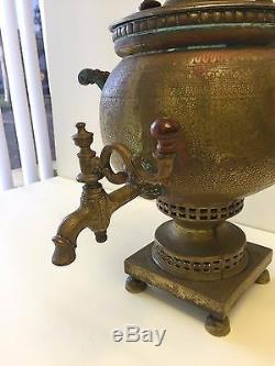 Rare Antique Bronze Tombak Imperial Samovar Russe, 16 1/2 T X 13 1/2 Plus Large