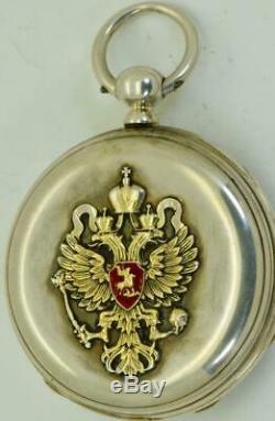 Rare Argent Antique Vacheron, Geneve Montre De Poche Pour L'armée Impériale Russe C1870