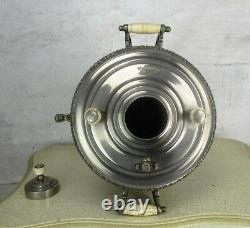 Russe Antique Grand Imperial Conique Samovar Brothers Shemarin Bol Tula 25