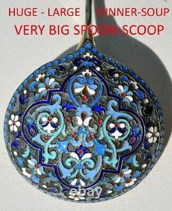 Russe Imperial 84 Silver Enamel Royal Spoon Scoop Kovsh Bowl Cup Ladle Egg Pin