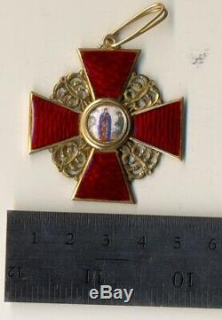 Russe Imperial Antique Médaille De Commande De Badge St. Anna 2ème Degré D'or (1137a)