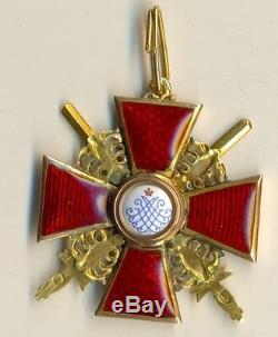 Russe Imperial Antique Médaille De Commande De Badge St. Anna Avec Des Épées D'or (1493)