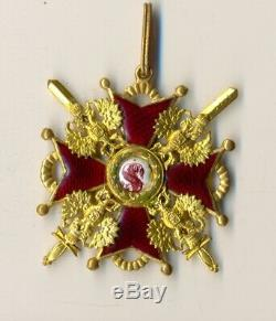 Russe Imperial Antique Médaille De Commande De Badge St. Stanislav Bronze 2 Épées (1030)