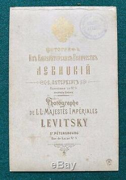 Russian Imperial Antique Levitsky Cabinet Photo Tsar Nicolas II Romanov Bébé