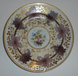Russian Imperial Porcelain Factory Dessert Plate Service Korbievsky